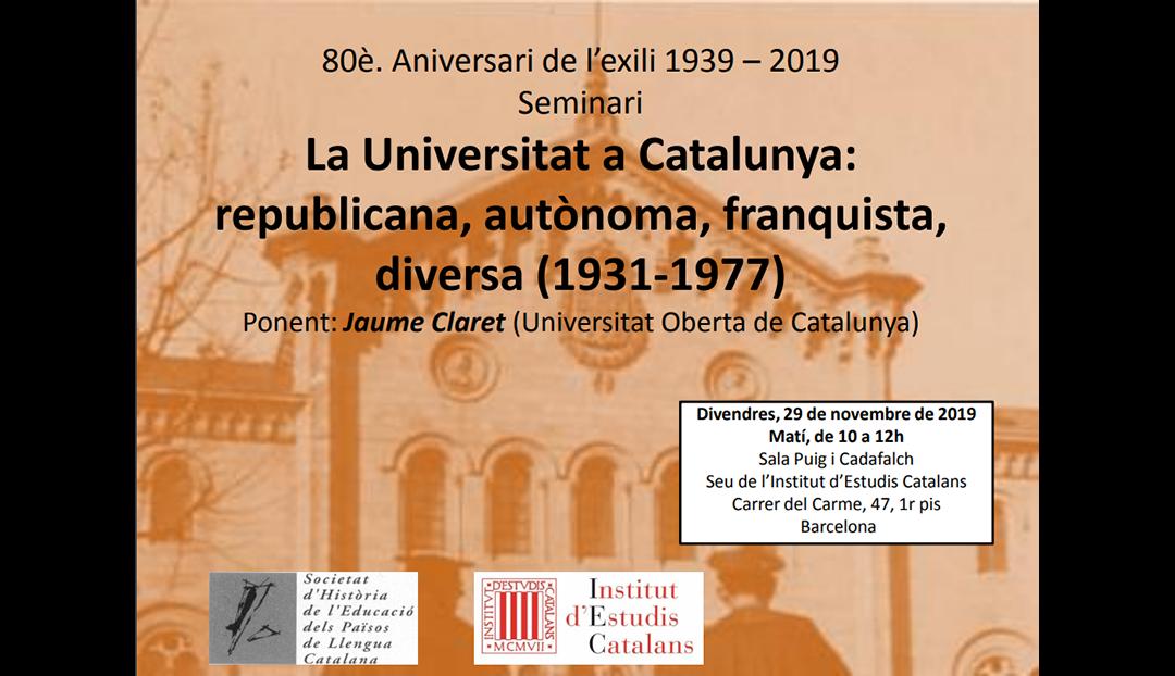 80è aniversari de l'exili 1939 – 2019